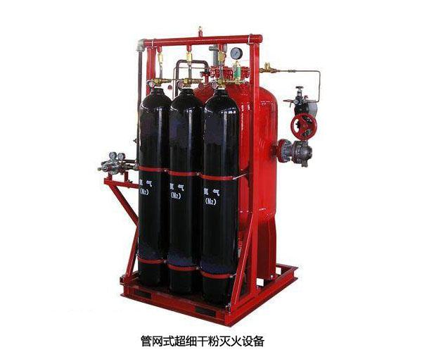 管网式超细干粉灭火设备