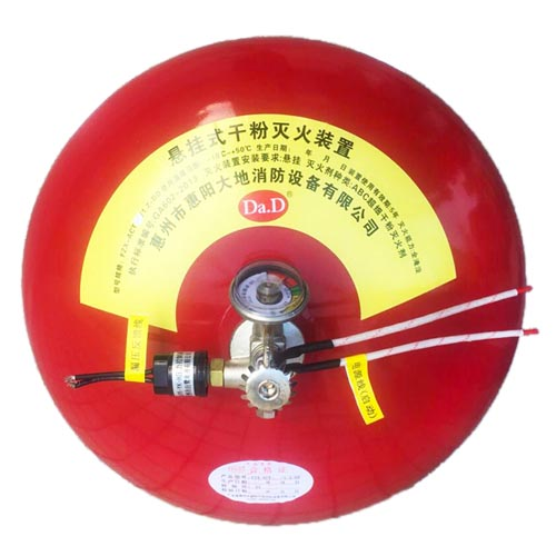 贮压式超细干粉(带漏压反馈)