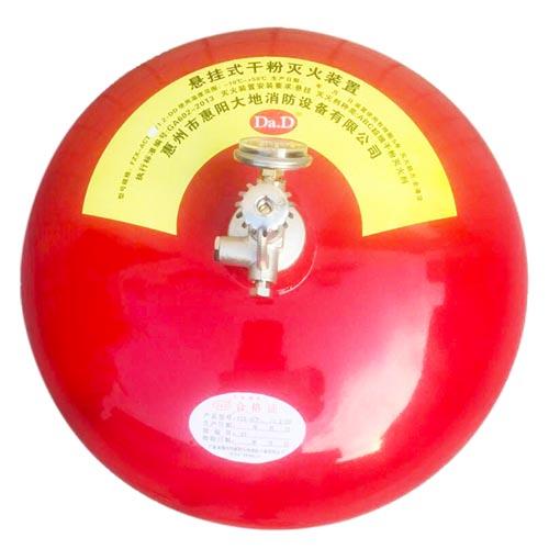 贮压式超细干粉(温控)